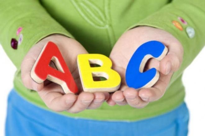 Выполню задания по английскому, казахскому языкамРепетиторы<br>Выполню любые задания по английскому или казахскому языкам: тесты, упражнения любой сложности, в помощь студентам.<br>