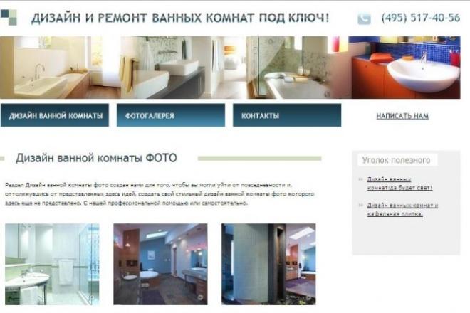 напишу качественный, грамотный и уникальный текст объемом 4000 зн.б.п. 1 - kwork.ru