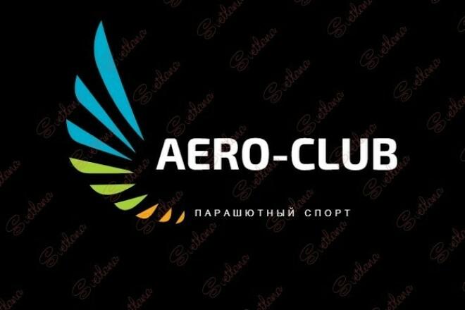 Сделаю для Вас логотип с уникальным дизайном 18 - kwork.ru