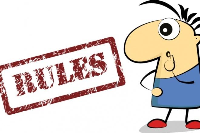 Напишу правила пользования под Ваш сайтНаполнение контентом<br>Рад Вашей заинтересованности в моих услугах! Помогу составить и распишу правила пользования Вашим сайтом под конкретную тематику и направление деятельности. Итоговый материал составляется в соответствии с законами и подзаконными актами РФ, Вашими наработками и общепринятыми нормами. Мой опыт можно посмотреть в профиле, также буду рад ответить на Ваши вопросы. Бонус: советы по продвижению сайта. Нужно делать так, чтобы потом не переделывать!<br>