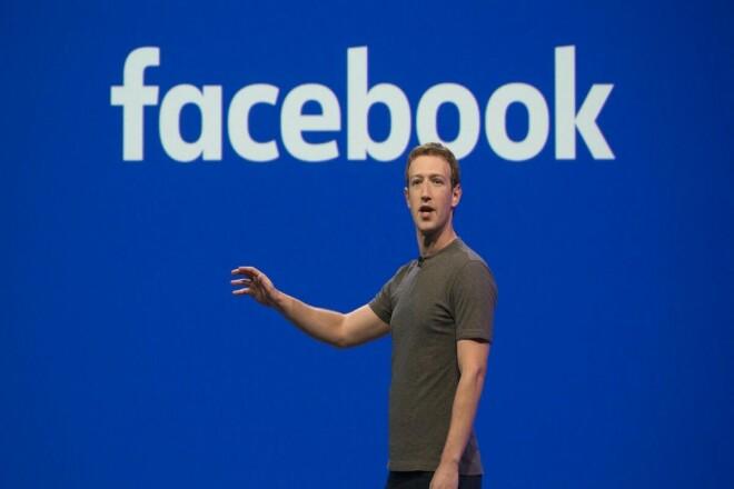 Обучение настройкам таргетированной рекламы в Facebook и Instagram 1 - kwork.ru