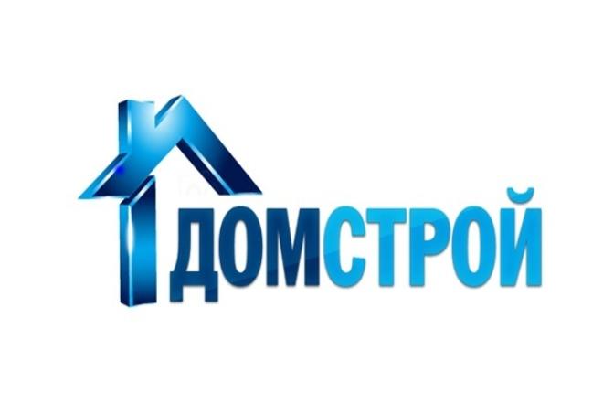 Сделаю логотипы строительной компанииЛоготипы<br>разработаю 3 варианта логотипа строительной компании для сайтов реклам и т.д. 2 варианта + 1 бонус логотип<br>