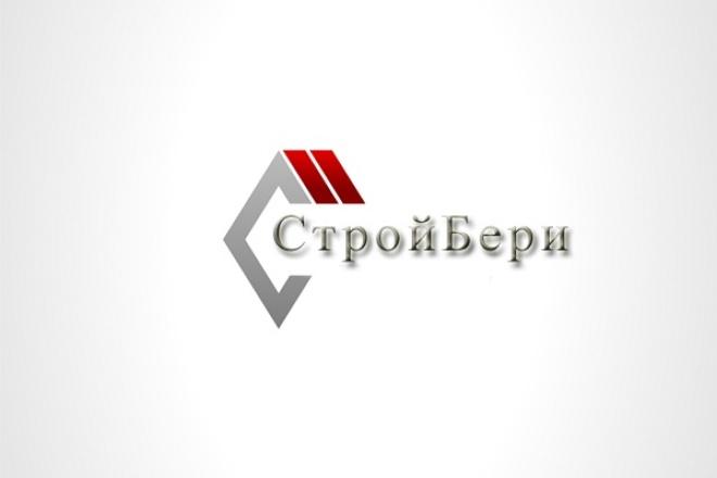 сделаю логотипы строительной компании 2 - kwork.ru