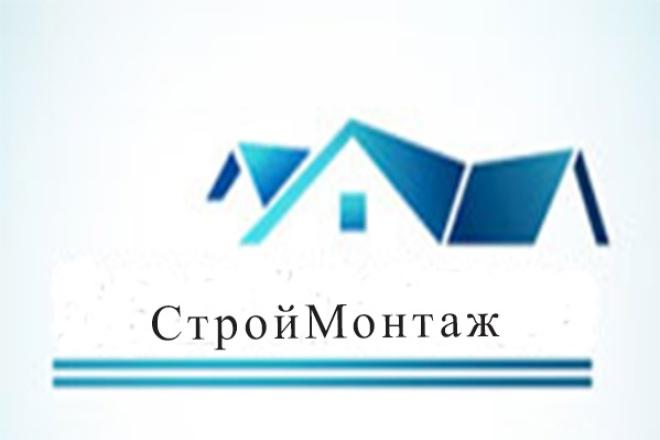сделаю логотипы строительной компании 3 - kwork.ru