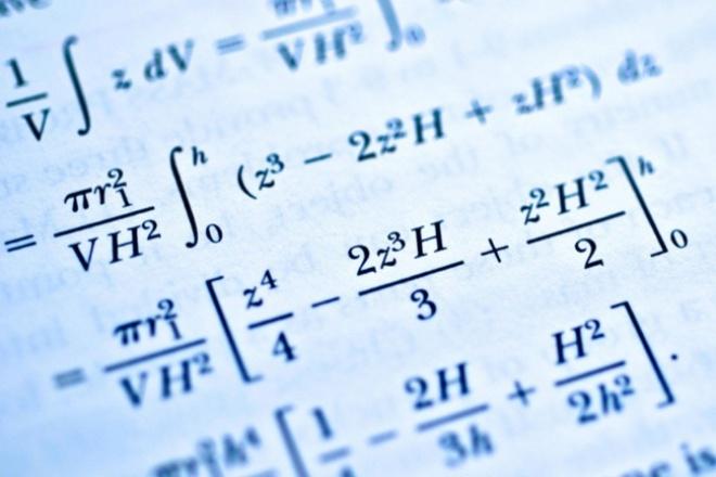 Проконсультирую в письменном форме по решению задач по математикеРепетиторы<br>Доступно объясню решение задач по математике за 5-11 класс. В письменной форме подробно распишу решение максимум 5 заданий, дам общие рекомендации по решению аналогичных примеров. Вы можете задавать мне любые вопросы по заданиями и я отвечу на них. Также Вы можете дополнительно заказать проверку решений аналогичных задач, чтобы проверить качество усвоения материала. Я укажу на ошибки, если они будут, дам рекомендации.<br>