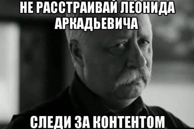 напишу 4 отличных текста 1 - kwork.ru