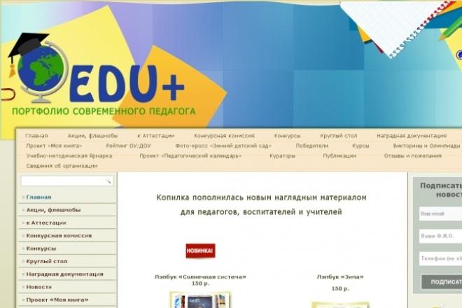 Сделаю 21 Edu и Gov Moz DA50+ Трастовых профильных обратных ссылок 1 - kwork.ru