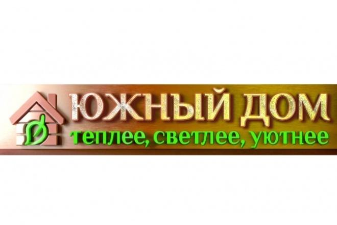 Создам 3d модель лого 1 - kwork.ru