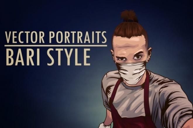 нарисую векторный портрет в фирменном стиле 1 - kwork.ru
