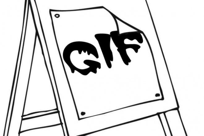 Сделаю 4 gif анимации из ваших материаловФлеш и 3D-графика<br>При заказе данного кворка Вы получите: 4 gif анимации из Вашего материала (фото, видео) до 1 минуты каждая Внесение изменений в данный Вами материал, если нужно Доработка, до того момента, пока Вам не понравится<br>