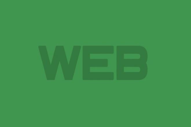 Настрою/доработаю сайт 1 - kwork.ru