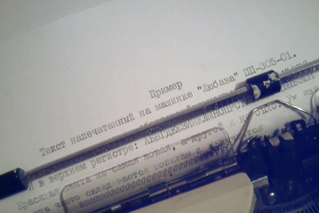 Напишу сценарийСценарии<br>Напишу интересный сценарий, с закрученным сюжетом, захватывающим и очень интересным. За чтением сценария не уснёте - будете плакать или смеяться, как потребуется. Выполню всё качественно и быстро<br>