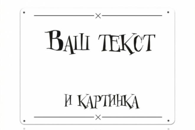 напишу текст 1 - kwork.ru