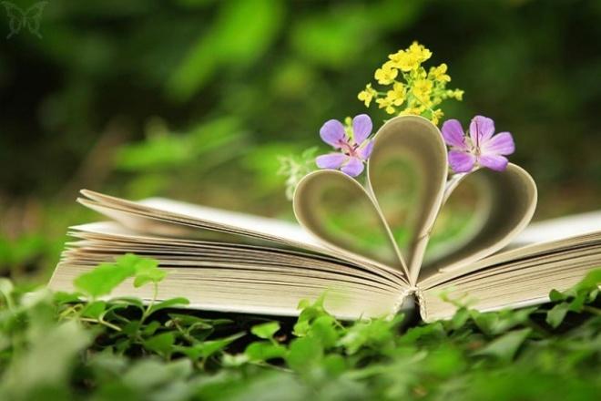 Напишу стихотворение для любого момента Вашей жизниСтихи, рассказы, сказки<br>Вы хотите сделать уникальный подарок, удивить и порадовать родных и друзей? Тогда подарите им частичку своей души! А я с радостью Вам помогу) Напишу стихотворение на любую тематику.<br>