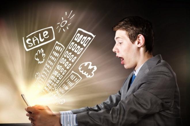 Могу написать текст который продает или seo оптимизированную статью 1 - kwork.ru