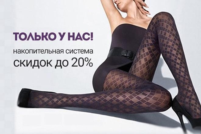 подберу оригинальные картинки для сайта или статьи 1 - kwork.ru