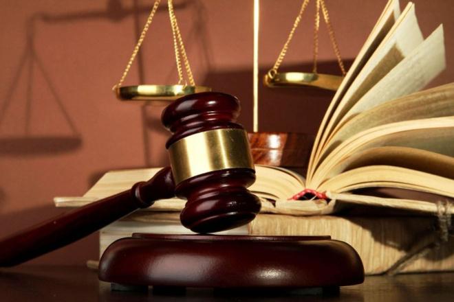 Напишу исковое заявлениеЮридические консультации<br>напишу исковое заявление в суд, с Вас документы на основе которых я буду строить форму и предмет искового заявления<br>