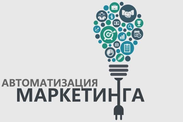 Парсинг товаров из интернет-магазинов до 10000 товаров с фото 1 - kwork.ru