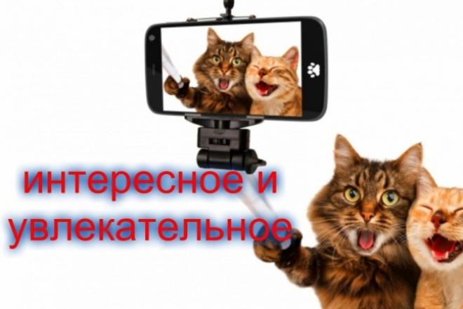 Сделаю простой монтаж видео 1 - kwork.ru