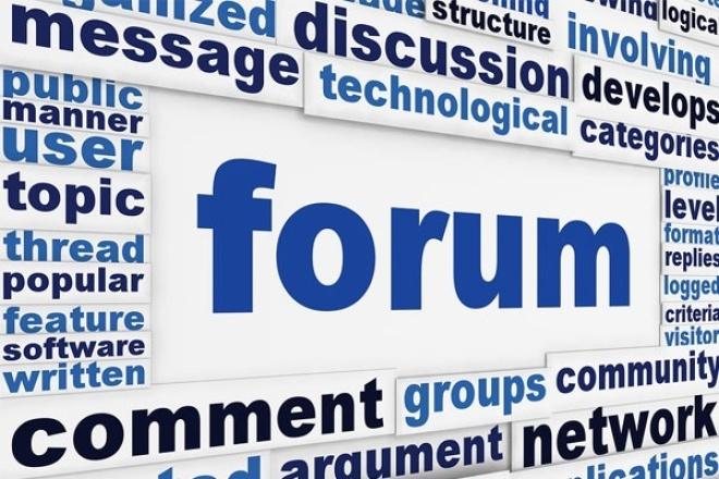 Поделюсь базой форумов 1 - kwork.ru