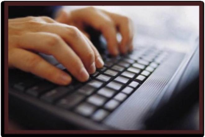 Работа с word и excelНабор текста<br>Набор и редактирование больших текстов в word. Работа с базой данных, внесение,редактирование в excel.<br>