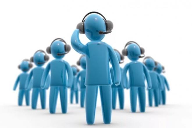 Контроль качества Вашего отдела продаж или операторов колл-центра 1 - kwork.ru