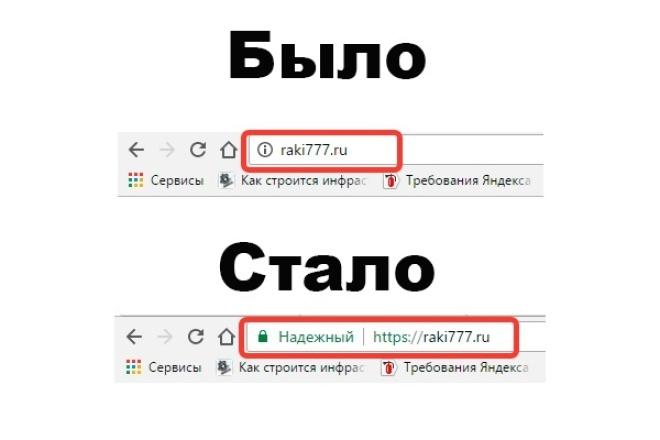 Установка и настройка SSL-сертификата Comodo Positive SSLАдминистрирование и настройка<br>Продаю и устанавливаю SSL сертификаты От Вас потребуется доступ к хостингу и наименование доменного имени на который будет происходить установка. Нет хостинга - могу предоставить.<br>