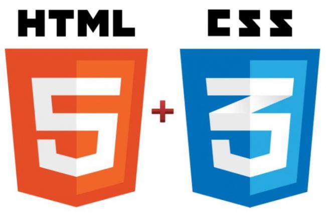 Делаю верстку на HTML и CSSВерстка и фронтэнд<br>Верстка сайта на HTML и CSS, с применением анимации, красиво, качественно и со вкусом. Так же есть возможность предложить свой дизайн, за неимением Вашего.<br>