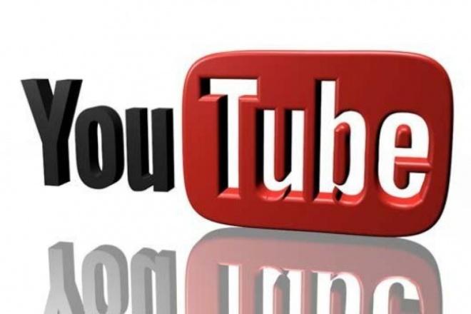 Добавлю подписчиков на канал YouTubeПродвижение в социальных сетях<br>Добавлю в течение 2х-3х дней 100 подписчиков на Ваш канал (это гарантированный объем) Процент отписок не более десяти Работаю давно, в связанных кворках есть возможность добавить лайки, дизлайки и просмотры как с удержанием, так и без него<br>