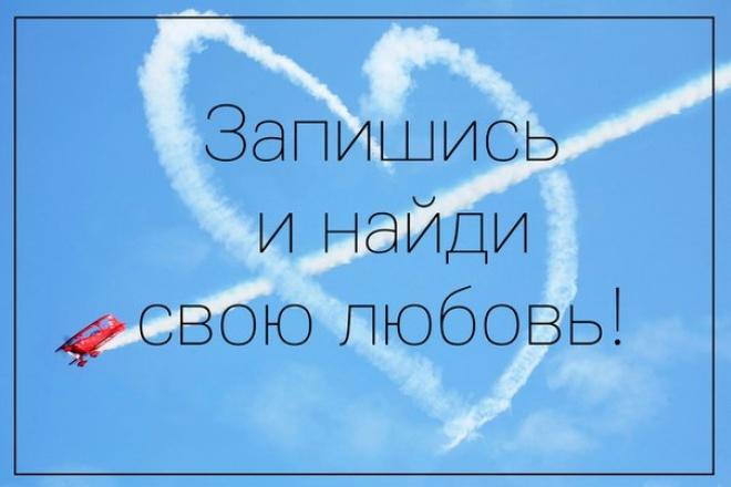 сделаю 10 стильных изображений для паблика ВК 3 - kwork.ru