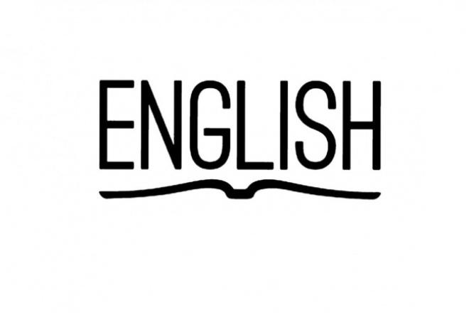 Эссе по английскомуРепетиторы<br>Напишу эссе по английскому языку. Уровень - Upper Intermediate Качество, оригинальность и уникальность гарантирую<br>