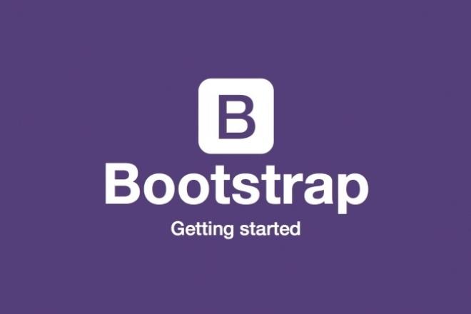 Напишу сайт На любую тематику 10-15 страниц bootstrap 1 - kwork.ru