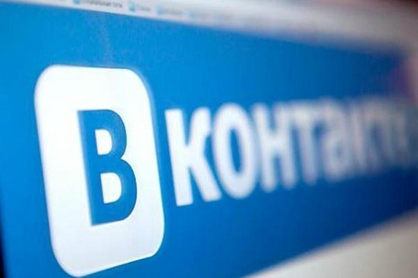 Реклама в вконтактеПродвижение в социальных сетях<br>Размещу три Ваших рекламных поста в группе в вконтакте! Принимается реклама не запрещенных товаров и услуг.<br>