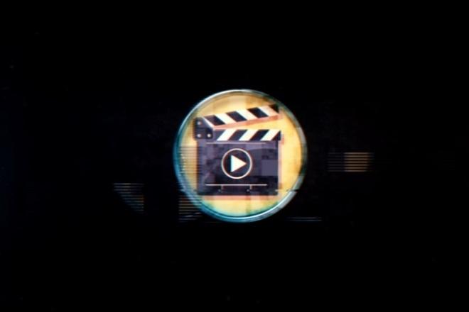 Сделаю анимацию логотипа с эффектом глитчИнтро и анимация логотипа<br>Сделаю анимацию логотипа с эффектом глитч как на примере в видео. От Вас потребуется только логотип и текст.<br>