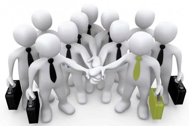 Разработка современных бизнес идей 1 - kwork.ru