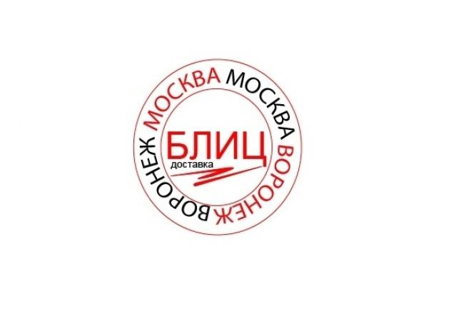 Логотип для Вас 1 - kwork.ru