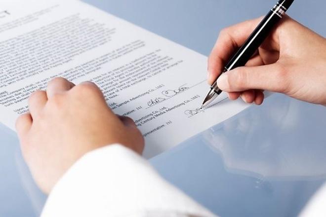 Подготовлю договор любой сложностиЮридические консультации<br>Составляя договор, я стремлюсь оптимально распределить права и обязанности сторон так, чтобы договор, в первую очередь, защищал Ваши интересы. Грамотно составленный договор поможет снизить риск судебных споров и максимально эффективно защитит Ваши права, в случае судебного разбирательства. Я предоставляю услуги по составлению: договора купли-продажи; договора поставки; договора подряда; договора аренды; договора найма жилого помещения; агентского договора; договора возмездного оказания услуг; договора цессии; договора займа; договора хранения; трудового договора; составление смешанного договора. Составление договоров осуществляется мной, с учетом Ваших интересов и пожеланий, с неукоснительным соблюдением норм действующего законодательства.<br>