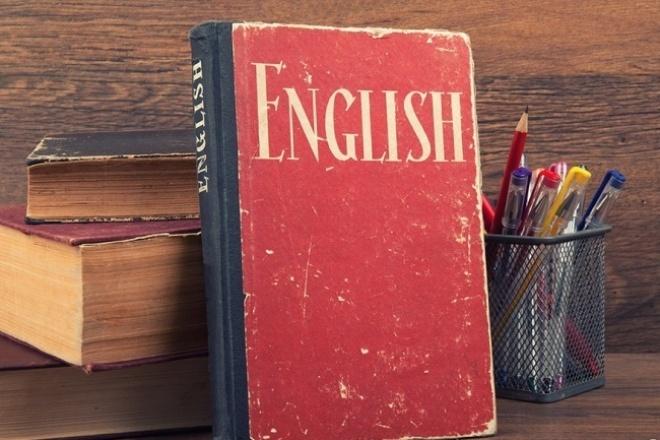Написание текстов на английском языкеСтатьи<br>Пишу небольшие тексты на разнообразные темы на английском языке. Объём не должен превышать 3500 символов.<br>