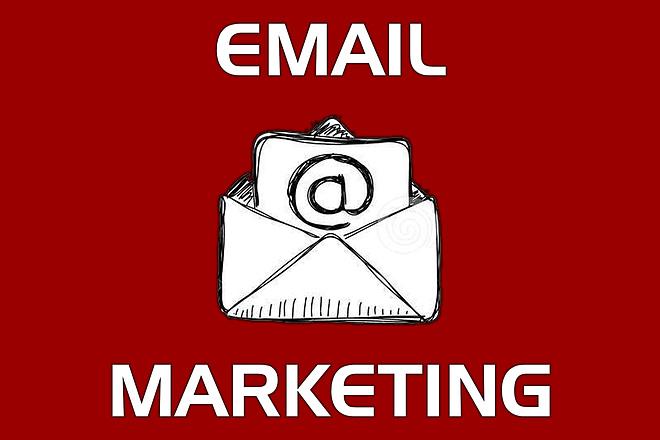 Качественная E-mail рассылка без ограничений и с полным отчётом 1 - kwork.ru