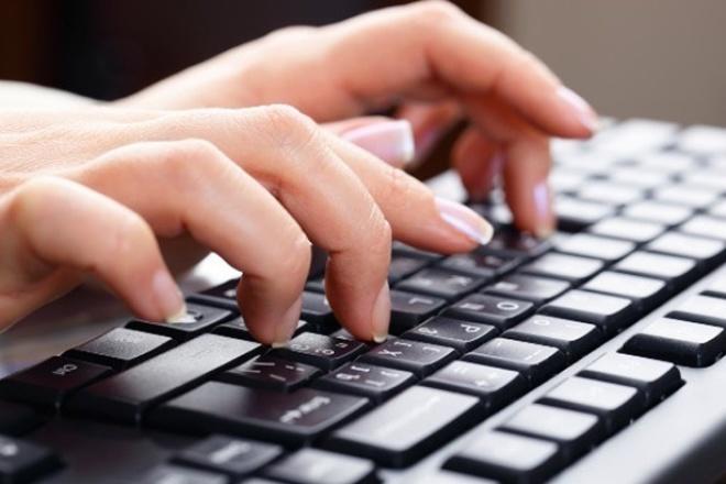 Выполню набор текстаНабор текста<br>Здравствуйте! Наберу текст со сканированных страниц - как рукописных, так и напечатанных. Возможна также коррекция и редактура набранного текста.<br>