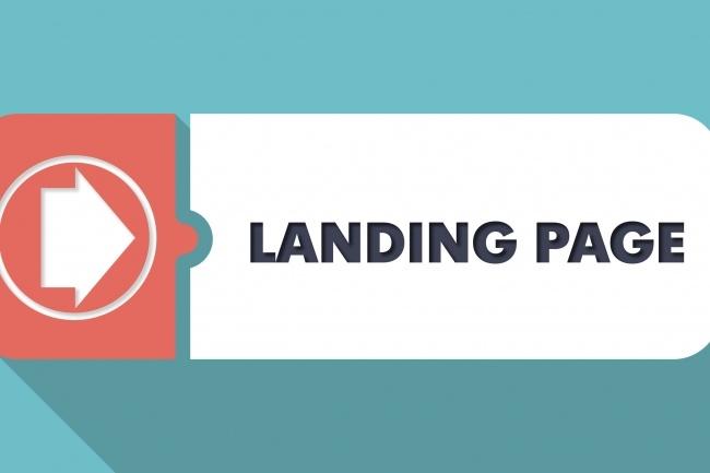Вёрстка landing page HTML + CSS из ваших PSD макетов 1 - kwork.ru