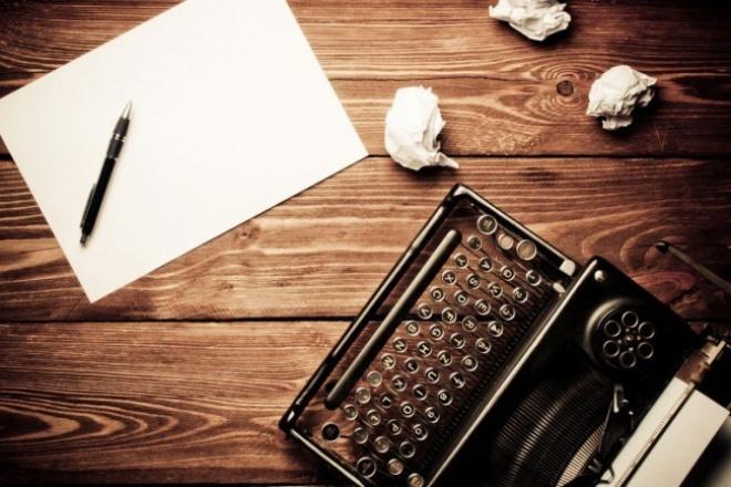 Сочиню стихотворение на любую темуСтихи, рассказы, сказки<br>Сочиню стихотворение на любую тему. Жанры: Лирика (любовная, гражданская, городская, пейзажная и т.д.), хокку, акростихи, пародии, подражания, шуточные/иронические/сатирические стихи, вольные переводы, эпиграммы, оды, антиоды, пирожки, порошки и прочие формы стихотворного изложения. Опыт: больше 6 лет, организую ежесеместровые Вечера поэзии в университете. Также почти два года занимаюсь переписыванием текстов песен для разных мероприятий (кворк в профиле).<br>