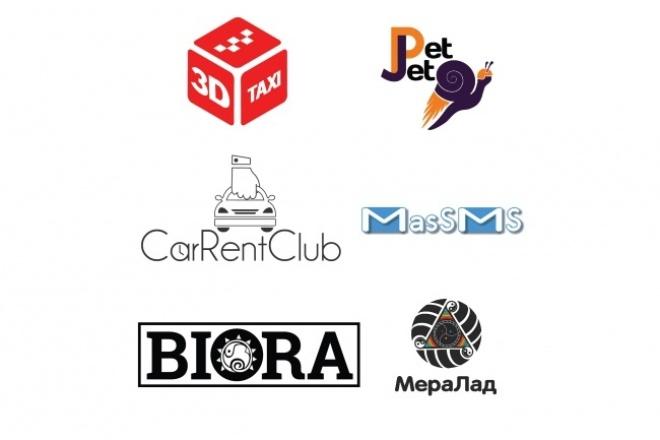 разработаю 3 варианта лого 1 - kwork.ru