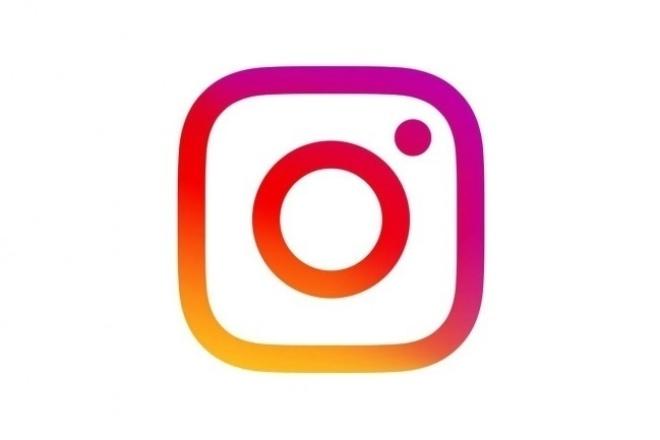 Добавлю 5 000 подписчиков в InstagramПродвижение в социальных сетях<br>Добавлю 5 000 подписчиков (офферы) в ваш Instagram. Можно разбить на несколько аккаунтов, но не меньше 500 подписчиков на каждый. Плавное добавление без санкций со сторони Инстаграм. Со временем часть подписчиков может отписаться в виду своей не заинтересованности, обычно не более 10%. Внимание! Ваш профиль должен быть открытым. Если у вас закрытый профиль, откройте его перед заказом.<br>
