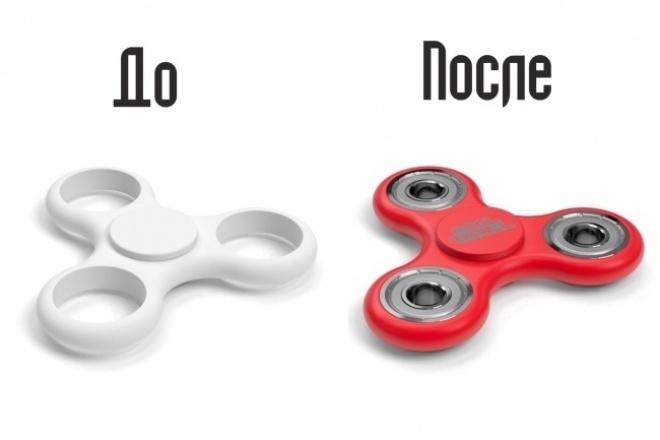 Сделаю фотореалистичное изображение вашей 3d модели 1 - kwork.ru