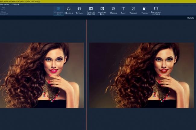 Обработка ИзображенияОбработка изображений<br>Обработаю любое изображение любой сложности быстро и сделаю всё в указанный срок, главное ваше терпение.<br>