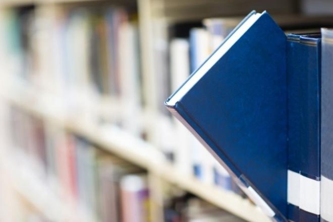 Оценка и публикация научной статьи в Ринц и ВАК 1 - kwork.ru