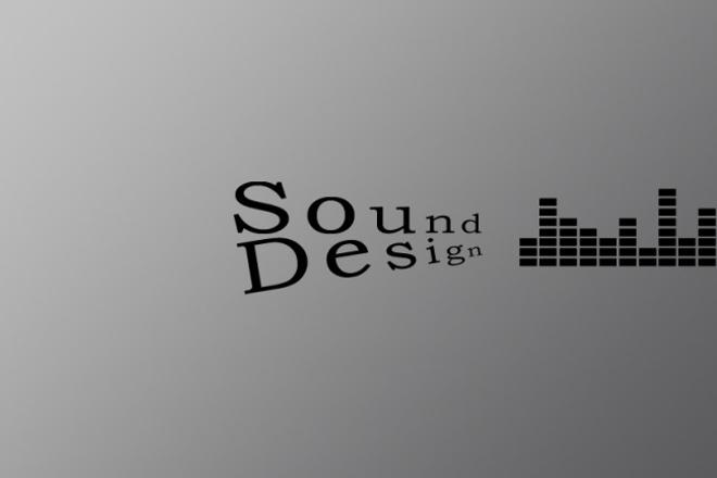 sound оформление 1 - kwork.ru