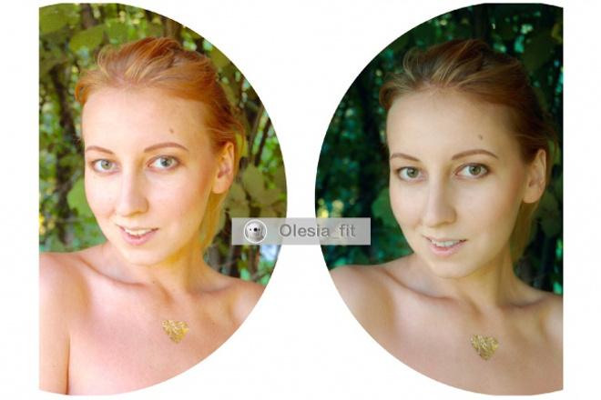 Зафотошоплю дефекты кожи 1 - kwork.ru