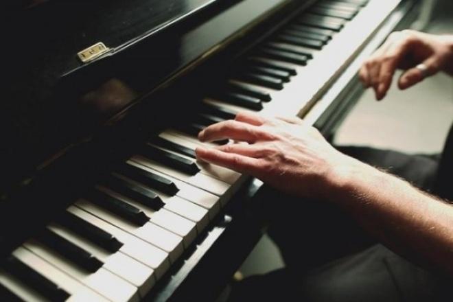 Создам современную музыку 1 - kwork.ru
